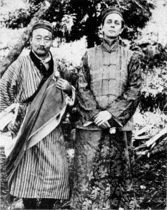 Lama Kazi Dawa Samdup & Walter Evans-Wentz, circa 1919