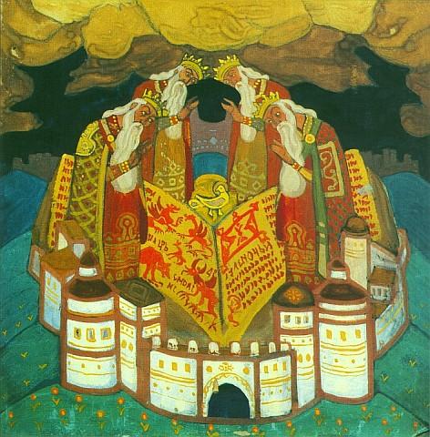 Рерих_Помин-о-четырех-королях_1911