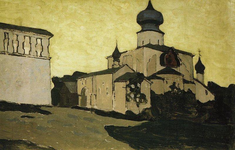 Pskov_Church