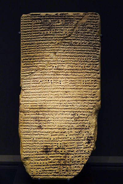 Babylonian astrology text