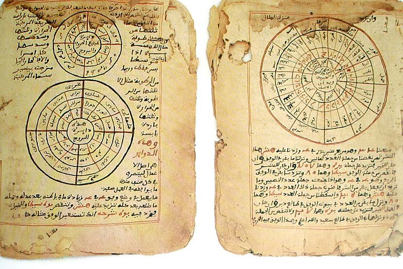 Timbuktu ms